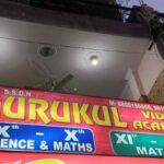 Gurukul Vidya Institute